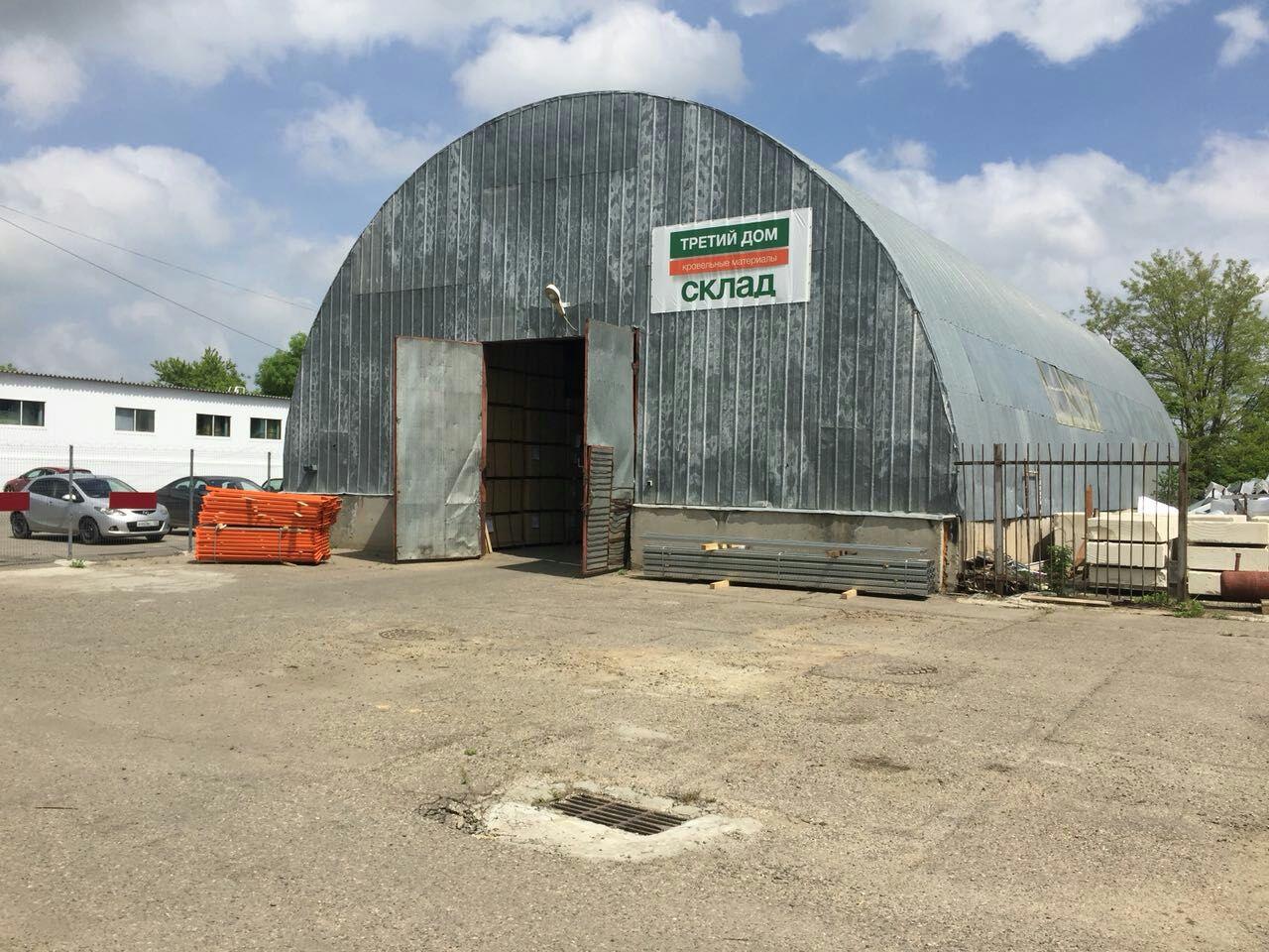 Какой материал выбрать для гидроизоляции крыши
